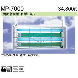 ベンハー ムシポン 粘着式捕虫器 MP-7000シリーズ 吊下型【MP-7000】