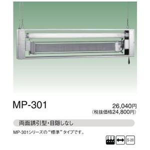 ベンハー ムシポン 粘着式捕虫器 MP-301シリーズ 吊下型【MP-301】