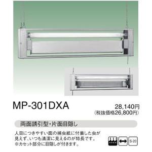 ベンハー ムシポン 粘着式捕虫器 MP-301シリーズ 吊下型【MP-301DXA】