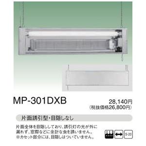 ベンハー ムシポン 粘着式捕虫器 MP-301シリーズ 吊下型【MP-301DXB】