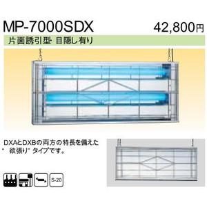 ベンハー ムシポン 粘着式捕虫器 MP-7000シリーズ 吊下型【MP-7000SDX】