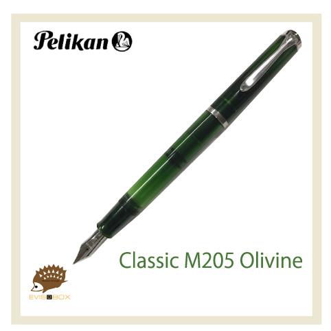 【PELIKAN(ペリカン)】特別生産品 クラシック M205 万年筆 オリヴィーン EF/F/M/B 【送料無料】【あす楽対応】【お祝い】