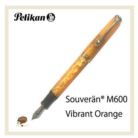 【PELIKAN(ペリカン)】特別生産品 スーベレーン M600 ヴァイブラントオレンジ 万年筆 EF/F/M/B 【送料無料】【あす楽対応】【お祝い】