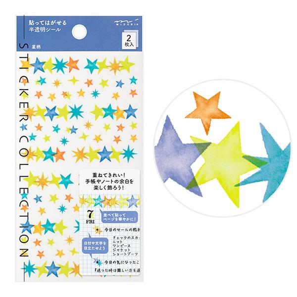 貼ってはがせる半透明シール MIDORI ミドリデザインフィル 入手困難 星柄 半透明 ディスカウント 手帳シール