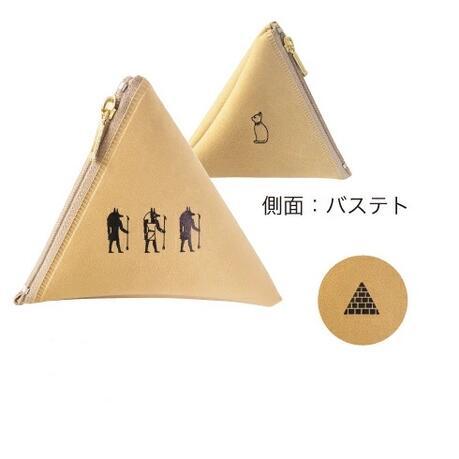 ピラミッドポーチ 気質アップ アヌビス 注文後の変更キャンセル返品