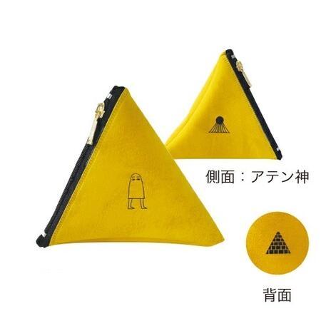 送料無料でお届けします ピラミッドポーチ 商品 メジェド