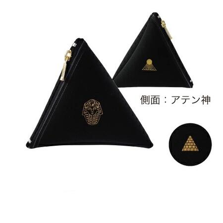 贈呈 ピラミッドポーチ 激安卸販売新品 ファラオ