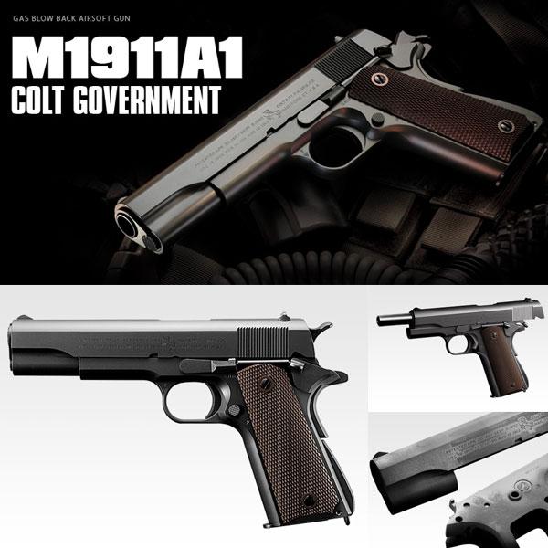 东京丸井 M1911A1 柯尔特政府通用 4952839142207 吹风枪气枪气枪 18 年或旧日本制造的