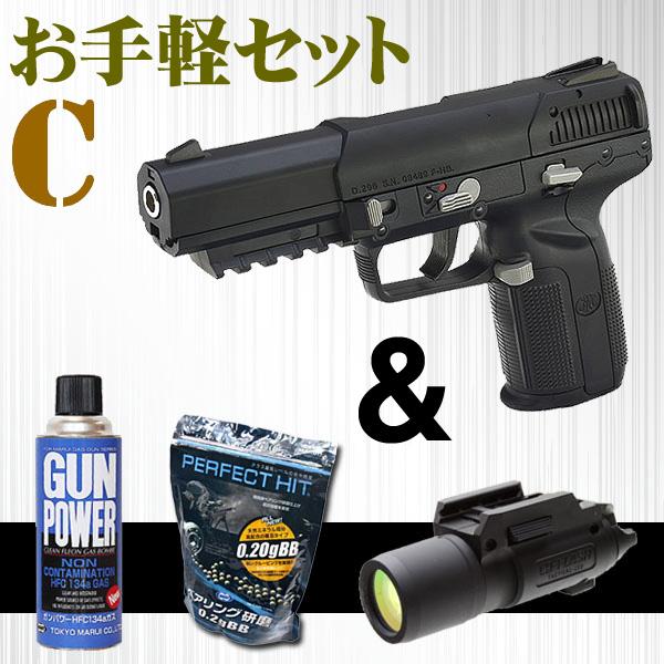 【おまけ付き】東京マルイ ガスブローバック FN5-7 ファイブセブン 【ハンドガンお手軽セットC】 4952839142337 エアガン エアーガン ガスガン 18歳以上