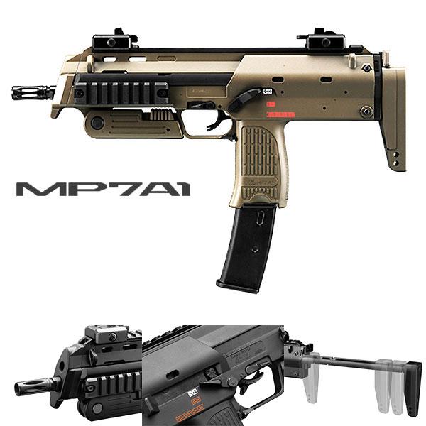 東京マルイ ガスブローバック SMG MP7A1 TANカラー 本体のみ 4952839142665 エアガン エアーガン ガスガン 18歳以上 タン 0920gn