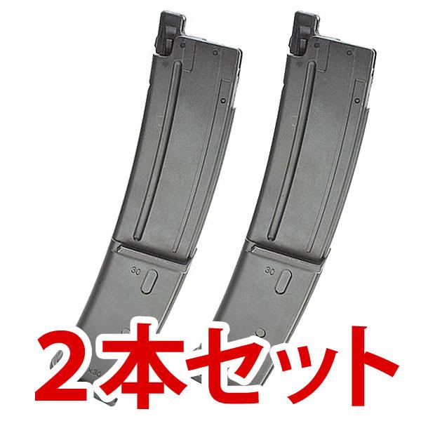 【2本セット】 東京マルイ マガジン ガスブローバック MP7A1 4952839149343 エアガン エアーガン対応 1104gn