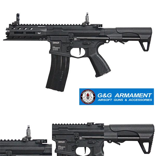 G&G ARP556 正規輸入品 海外製電動ガン 軽量コンパクトなゲームウエポン!レシーバーが金属製になり剛性もアップ! FET/電子トリガー搭載 エアガン サバゲー サバイバルゲーム EGC-ARP-556-BNB-NCM 18歳以上用 18才以上用 M4 UAB ARP 556 ev-421951 0113gn