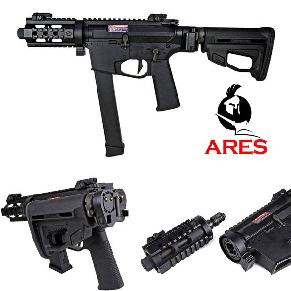 18歳以上用電動ガン ARES M45 サブマシンガン ブラック 電子トリガー搭載 海外製 エアガン エアーガン サバゲー サバイバルゲーム アレス SMG BK ev-477668 1117gn