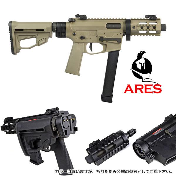 18歳以上用電動ガン ARES M45 サブマシンガン ダークアース 電子トリガー搭載 海外製 エアガン エアーガン サバゲー サバイバルゲーム アレス SMG DE TAN ev-477675 1117gn