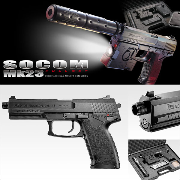 0802gn Tokyo Marui SOCOM so com Mk23 fixation slide full set 4952839142139  metal gear solid solid snake air gun air Gunga's cancer handgun METAL GEAR