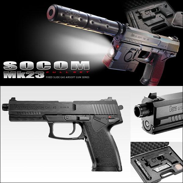 東京マルイ 固定スライド SOCOM ソーコム 最大3000円OFF Mk23 フルセット 4952839142139 価格 メタルギアソリッド ソリッドスネーク 18歳以上 日本製 SOLID 本物 エアーガン ガスガン エアガン METAL 拳銃 1219gn GEAR
