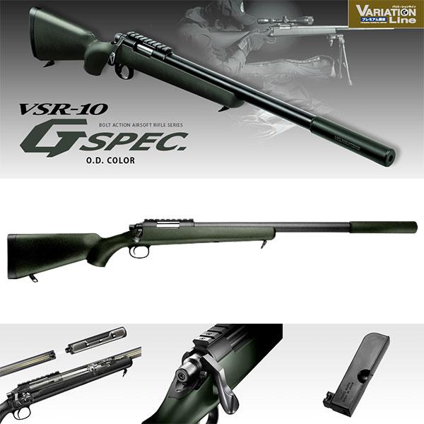 東京マルイ VSR-10 プロスナイパー Gスペック ODカラーモデル 4952839135049 1119gn