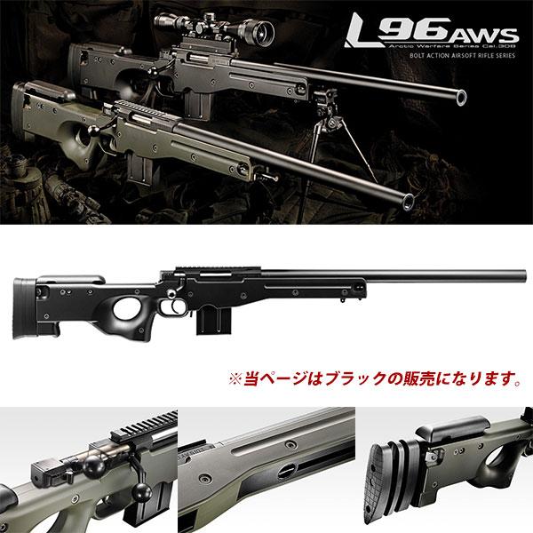 エアガン 東京マルイ L96 BK ブラック 18歳以上 4952839135063 0415gn