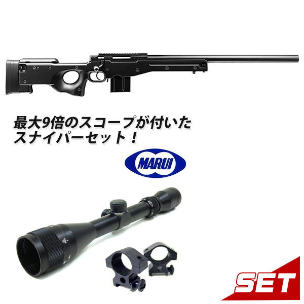 東京マルイ L96 AWS ブラックストックVer. 【スナイパーお手軽セットB】 4952839135063 L96AWS BK エアガン エアーガン 18歳以上 0415gn