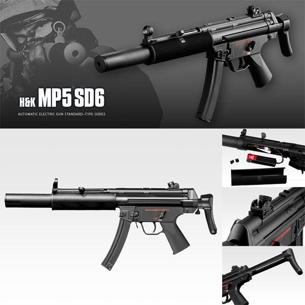 18歳以上用 電動ガン 東京マルイ MP5 SD6 MP5SD6 本体のみ 4952839170606 エアガン エアーガン 日本製コスプレにも