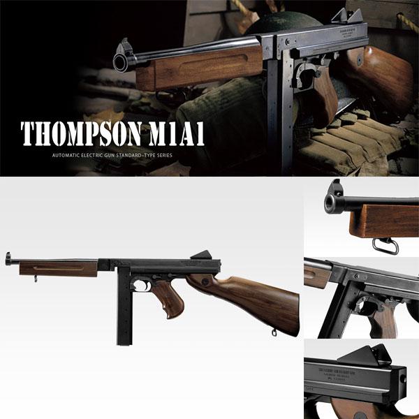 東京 マルイ 電動ガン トンプソン TOMPSON M1A1 4952839170644 エアガン エアーガン 18歳以上 日本製 ヒットアイテム コスプレにも 0808gn