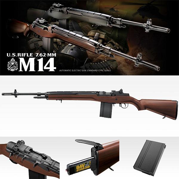 U.S.ライフル M14 ウッドストック 最大3000円OFF オンライン限定商品 18歳以上用 電動ガン 4952839170804 現品 日本製コスプレにも 東京マルイ 0612gn エアガン エアーガン