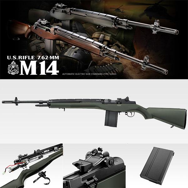 18歳以上用 電動ガン 東京マルイ 本体のみ U.S.ライフル M14 ファイバータイプODストック 4952839170811 エアガン エアーガン 日本製 コスプレにも