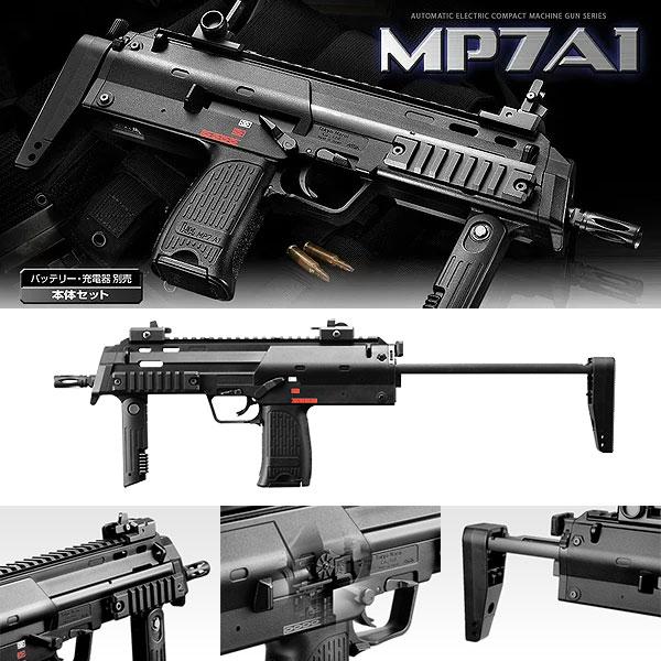 Only electric compact machine gun MP7A1 Tokyo Marui micro 500 battery for  4952839175342 Airgun airguns AEG over 18 years old 0730 gn