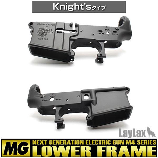 LayLax(First-Factory) 東京マルイ 次世代電動ガン M4シリーズ用[MG]ロアフレーム Knight'sタイプ / ライラクス ファーストファクトリー 4571443140609