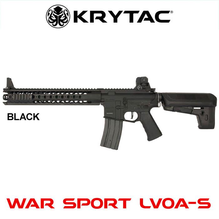 【30日保証付き】KRYTAC クライタック WAR SPORT LVOA-S BK(ウォースポーツ) FET搭載 電動ガン 本体のみ 4571443141187 最強の剛性 laylax ライラクス エルボア ブラック 18歳以上 0725gn
