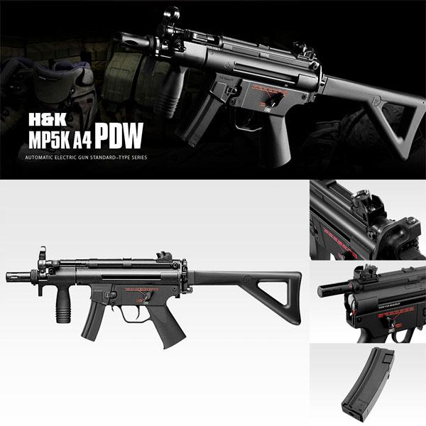 18歳以上用 電動ガン 東京マルイ MP5K A4 PDW 本体のみ 4952839170460 エアガン エアーガン 日本製 コスプレにも 1214gn