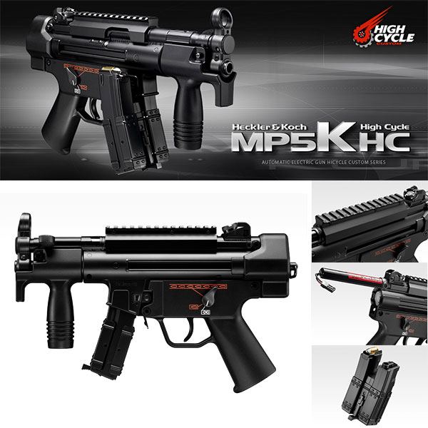18歳以上用 電動ガン 東京マルイ MP5K HC 本体のみ 4952839170989 エアガン エアーガン ハイサイクル クルツ 日本製 コスプレにも 0116gn