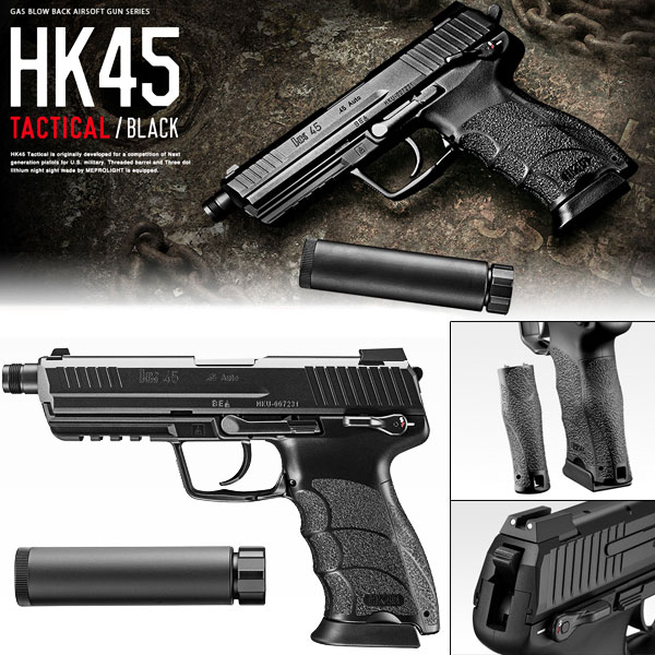 18歳以上用 ガスガン 東京マルイ ガスブローバック HK45 タクティカル ブラック BK 2018マルイフェス4952839142931