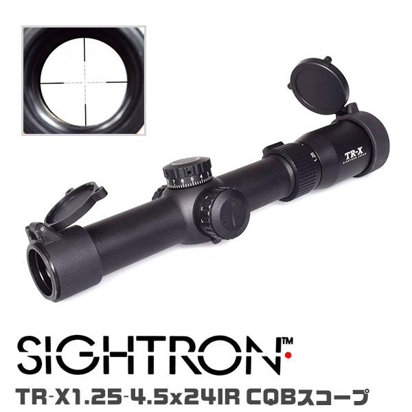 SIGHTRON TR-X1.25-4.5x24IR CQBスコープ ライフルスコープ ショートスコープ サイトロン タスコ 実銃対応 光学機器 エアガン サバゲー ev-394330 0129gn