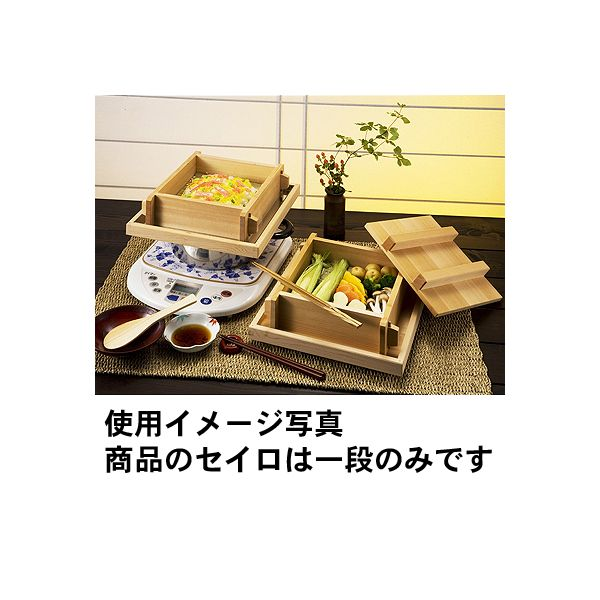 You are the board head [professional specifications], too! One step of room bamboo steamer set [brief & Hel sea steaming dish]
