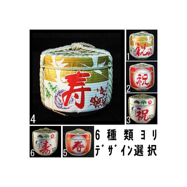 鏡開用【中】酒樽【空樽】 容量2斗(36リットル=一升瓶20本)フタトレ/湯ぶりあり