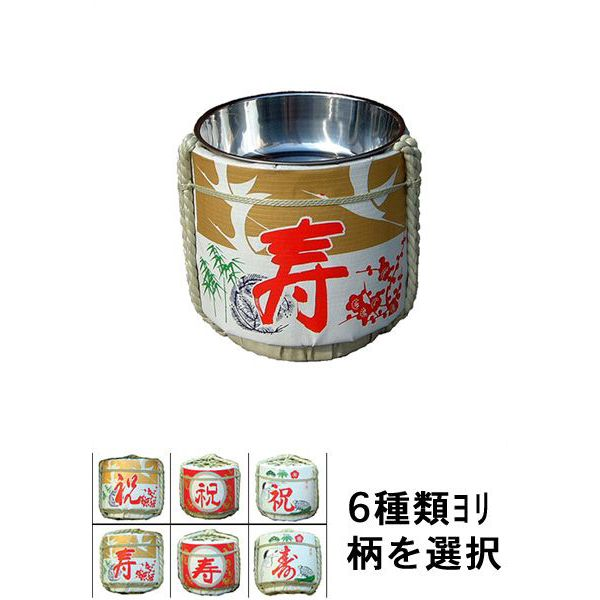 reusable kagamihiraki sake barel diameter50* height 50 cm Ssize