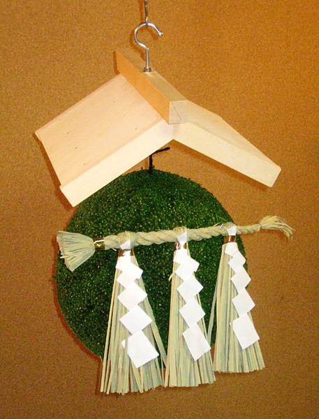 杉玉直径30センチ 白木笠 しめ縄セット