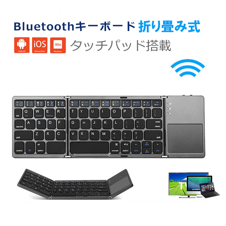 The more than folding radio compact radio keyboard convenience that a  correspondence business trip is lightly cool for iphone Windows, each  Android