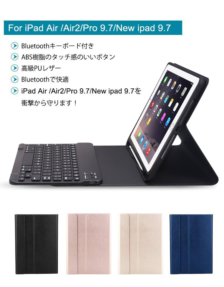 NEW iPad9 7-adaptive Keyboard Case US sequence Apple Pencil storing stands  tablet PC eye pad cover with the sixth generation iPad case Apple Pencil