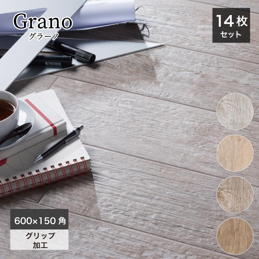 木目調の大判タイル 付与 タイルなので材料の劣化もなく 美しい表情を維持します 木目 床タイル 外床 内床 玄関 大特価 バルコニー 販売 ヴィンテージ風 14枚入り wood オフィス グラーノ全色 アンティーク ケース