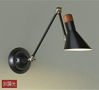 照明 おしゃれ 贈与 かわいい大光電機 アイテム勢ぞろい DAIKO ブラケットライトDBK-40343Y 黒塗装内面白塗装 灯具 モダン アーム可動 北欧風 シンプル LED電球色 白熱灯60W相当