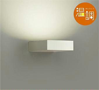 照明 おしゃれ かわいい 屋内 ライト大光電機 DAIKO 【調光ブラケットライトDBK-39417G 白塗装 上向付・下向付兼用 LED(電球色~キャンドル色) 白熱灯100W相当】 白熱灯風調光タイプ