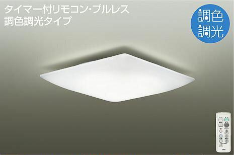 照明 おしゃれ かわいい大光電機 新作入荷!! DAIKO 調光 調色シーリングライトDCL-40468 アクリル 丸形フル引掛シーリング取付 マット ~8畳 昼光色~電球色 LED 乳白 迅速な対応で商品をお届け致します リモコン付