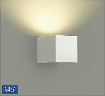 照明 おしゃれ かわいい 屋内 ライト大光電機 DAIKO 【調光ブラケットライトDBK-40556YG 白塗装 上向付・下向付兼用 LED(電球色) 白熱灯200W相当】 キューブ