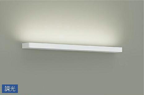 照明 おしゃれ かわいい 屋内 ライト大光電機 DAIKO 【調光ブラケットライトDBK-40800AG アルミ型材 白アルマイト LED(温白色)縦長付・横長付兼用 上向付・下向付兼用巾604 高27 出80mm 1.0kg 明るさFL30W相当】