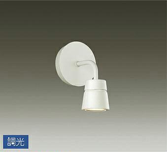 照明 おしゃれ かわいい 屋内 ライト大光電機 DAIKO 【調光ブラケットライトLZK-91672YWG 白サテン塗装 上向付・下向付兼用 LED(電球色) 白熱灯60W相当】 北欧デザイン