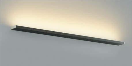 無料プレゼント対象商品!コイズミ照明 KOIZUMI 【ブラケットライト ウォールライトAB45354L 木目調・シックブラウン色横幅:1200mm 調光・調色・FHF32W相当】