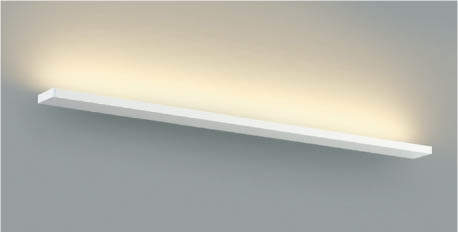 無料プレゼント対象商品!コイズミ照明 KOIZUMI 【ブラケットライト ウォールライトAB45356L 白色塗装横幅:1200mm 調光・調色・FHF32W相当】