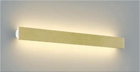 照明 おしゃれコイズミ照明 KOIZUMI 【ブラケットライトAB45361L アメリカンチェリー木目印刷可動ブラケット 調光・FL40W相当】